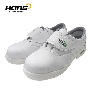 Giày bảo hộ Hans HS-202-AIR