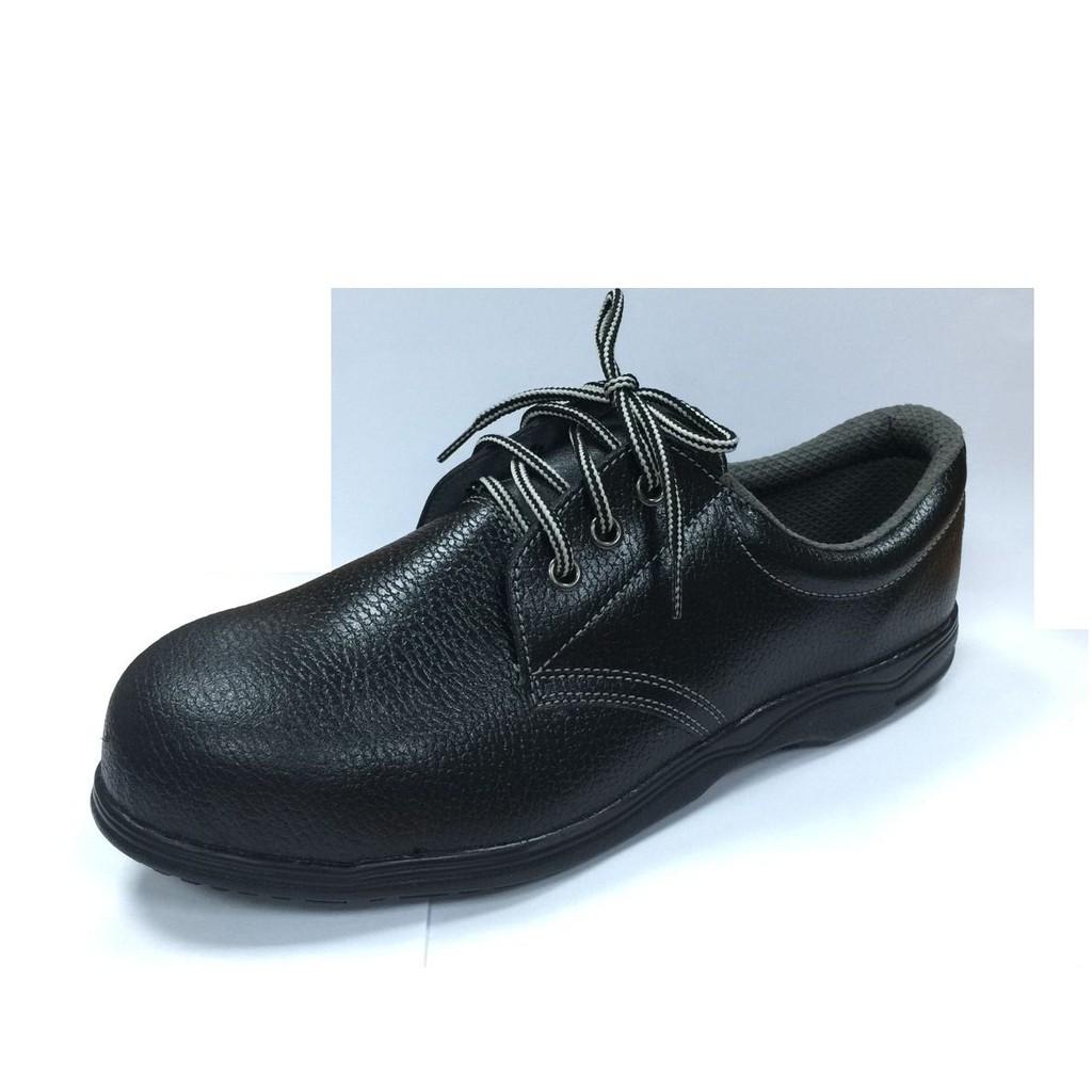 Giày bảo hộ Simon TS7011