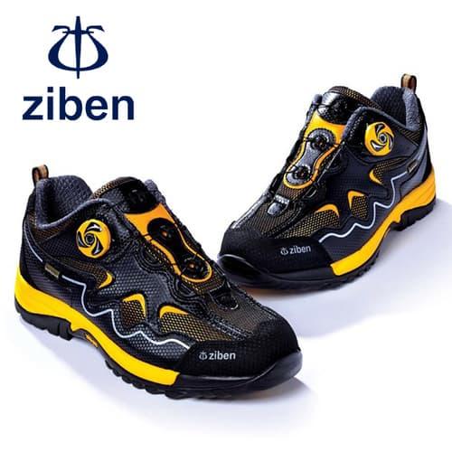 Tính năng Giày bảo hộ Ziben 142