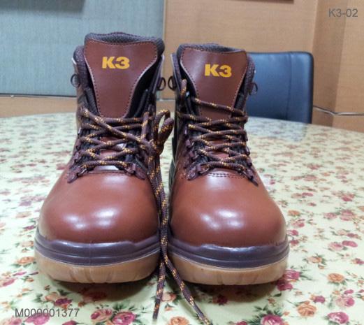 Giày bảo hộ K3-02