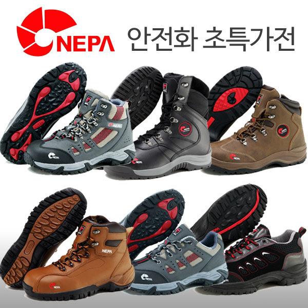 Thương hiệu giày bảo hộ Nepa