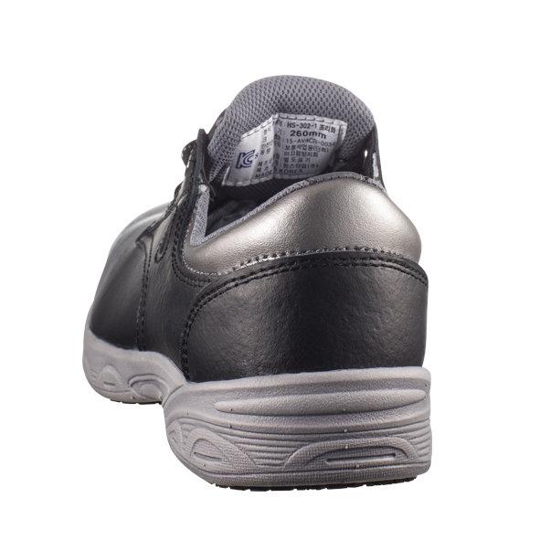 mua giày bảo hộ Hans HS-302-1 chính hãng