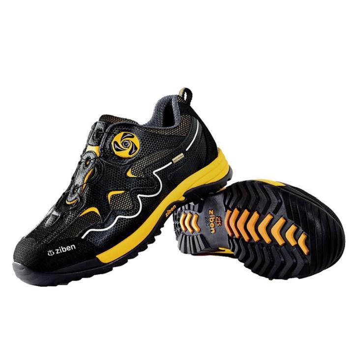 Giày bảo hộ Ziben 142 chính hãng