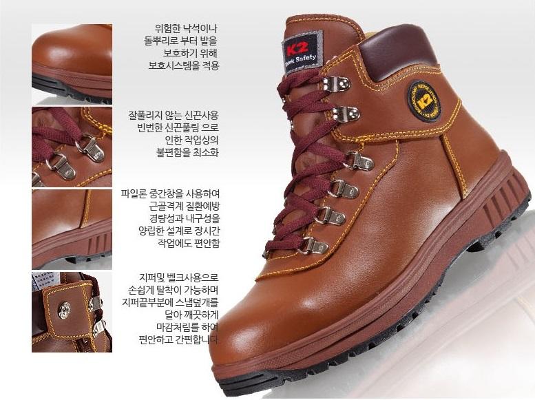 giày bảo hộ K2 -14 chính hãng