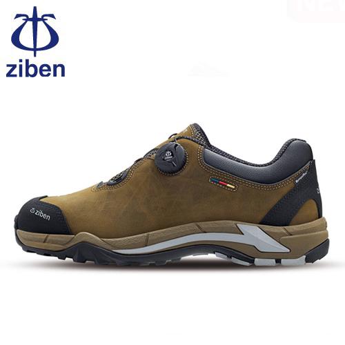 Công dụng giày ziben 202
