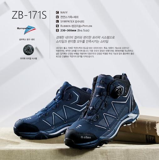 Chứng nhận tiêu chuẩn giày bảo hộ Ziben 171S