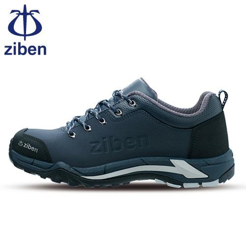 Giày bảo hộ Ziben 172 chính hãng