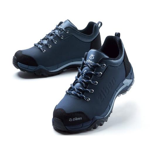 Giày bảo hộ lao động Ziben 172