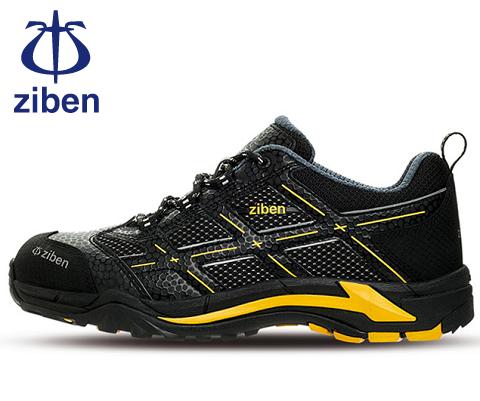 Giày bảo hộ Ziben 193b