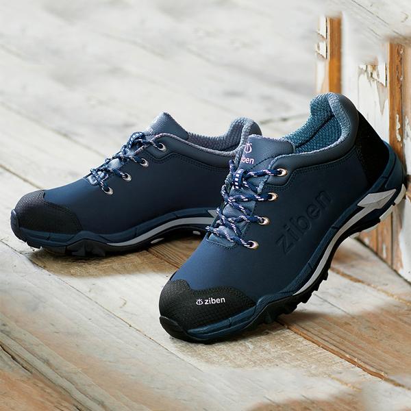 tiêu chuẩn giày bảo hộ Ziben 172